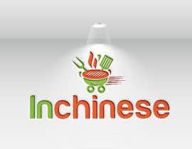 #151 for Design a logo for restaurant  - 16/03/2019 04:15 EDT by hawatttt
