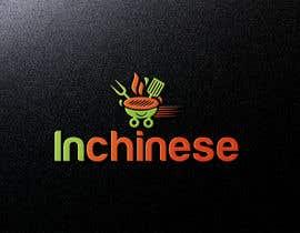 #152 for Design a logo for restaurant  - 16/03/2019 04:15 EDT by hawatttt