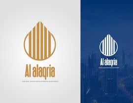 #181 for logo for real estate company af aliasgar565
