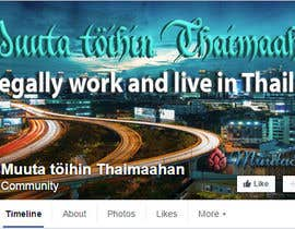 #18 cho Design Facebook page cover photo and profile photo bởi ph3951