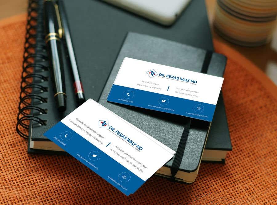 Kilpailutyö #7 kilpailussa design logo and business card