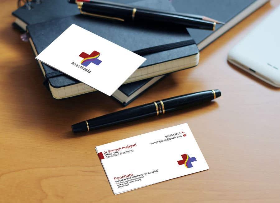 Proposition n°195 du concours Bussiness Card Design (Medical)