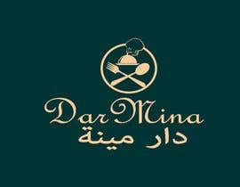 #41 cho logo for  restaurant bởi istahmed16