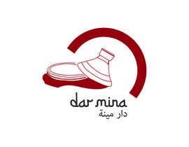#26 cho logo for  restaurant bởi shaheengallery