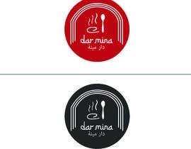 #42 cho logo for  restaurant bởi shaheengallery