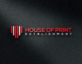 #41 for logo design 2 af ahad7777