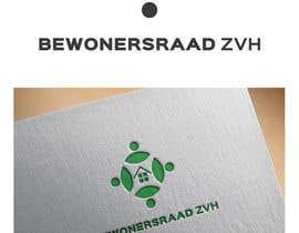 Nro 5 kilpailuun Create a logo for an association of renting people from a housing corporation käyttäjältä IAndreiCos