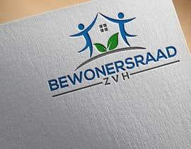Nro 46 kilpailuun Create a logo for an association of renting people from a housing corporation käyttäjältä abulbasharb00