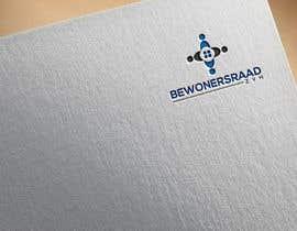 Nro 31 kilpailuun Create a logo for an association of renting people from a housing corporation käyttäjältä razaulkarim35596