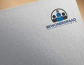 Nro 33 kilpailuun Create a logo for an association of renting people from a housing corporation käyttäjältä razaulkarim35596