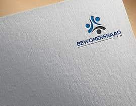 Nro 34 kilpailuun Create a logo for an association of renting people from a housing corporation käyttäjältä razaulkarim35596