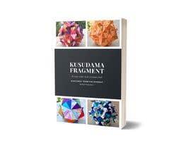 Nro 32 kilpailuun Design kusudama book cover käyttäjältä nurshahiraazlin