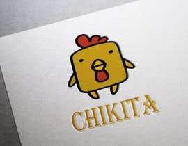 Nro 103 kilpailuun Logo: Chicken Fast Food Restaurant käyttäjältä mesteroz