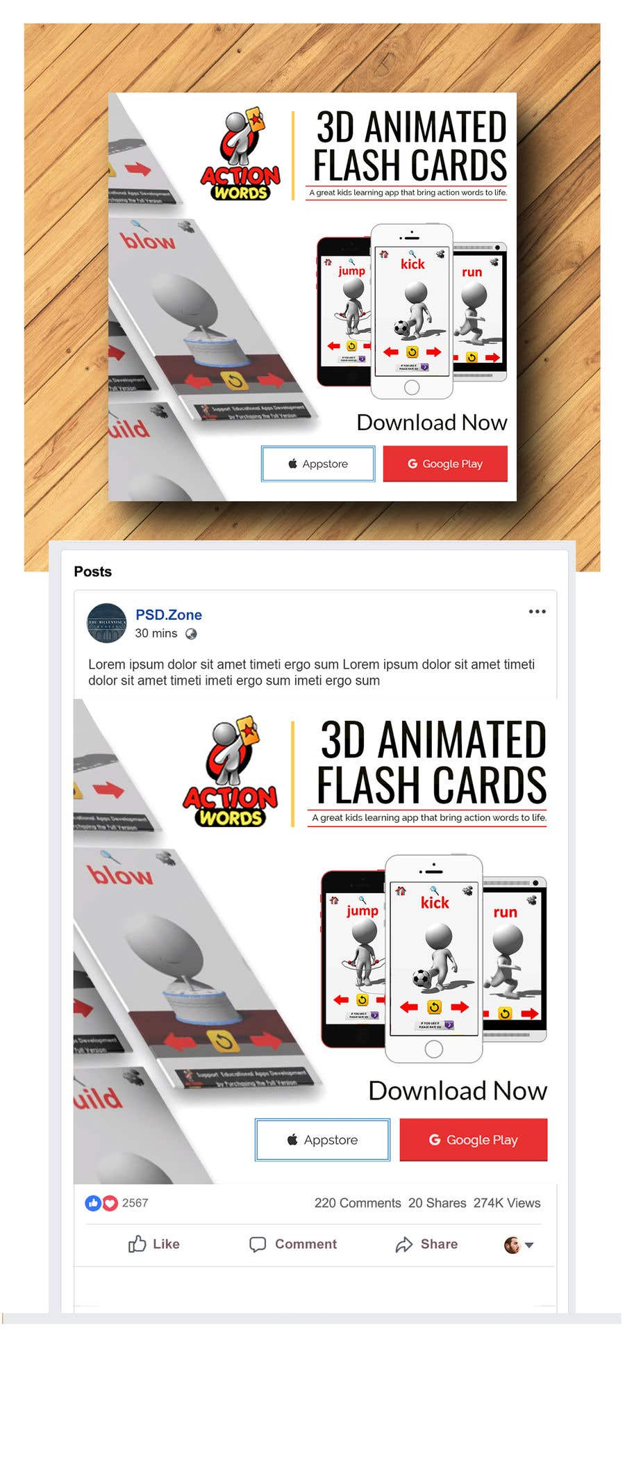 Entry #16 by becretive for Create Facebook Ad for Kids App