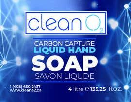 #14 для 4 litre jug label for liquid soap от AtlassDZ