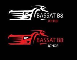 Nro 40 kilpailuun Design a logo for a car club käyttäjältä eslamboully