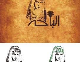 #85 para Design a logo - urgent por AhmedGaber2001