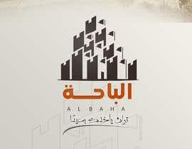 #46 para Design a logo - urgent por Elramy