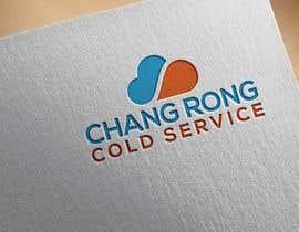 #53 for Design a LOGO for cold storage service company - 16/04/2019 03:16 EDT af mnahidabe