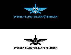 #660 для Logo and brand design от greenmarkdesign
