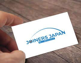 #130 for Make Service Logo by rongtuliprint246