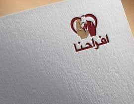 #182 cho Create a logo for website bởi sobujvi11