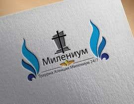 Nro 63 kilpailuun Create Logo for my Funeral Services website käyttäjältä mehedimht