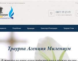 Nro 67 kilpailuun Create Logo for my Funeral Services website käyttäjältä mehedimht