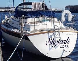 #84 for Boat Decal Name Design af sujonyahoo007