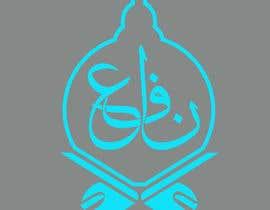 #47 untuk Logo Design oleh NadeemIqbl