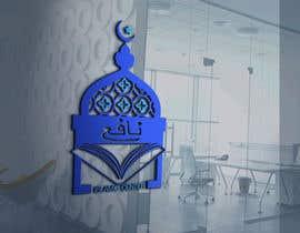 #35 untuk Logo Design oleh CloudSide