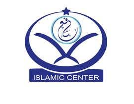 #40 untuk Logo Design oleh Israr205