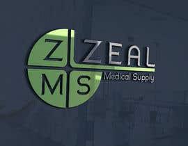 Nro 73 kilpailuun logo for Medical devices distributor käyttäjältä szamnet