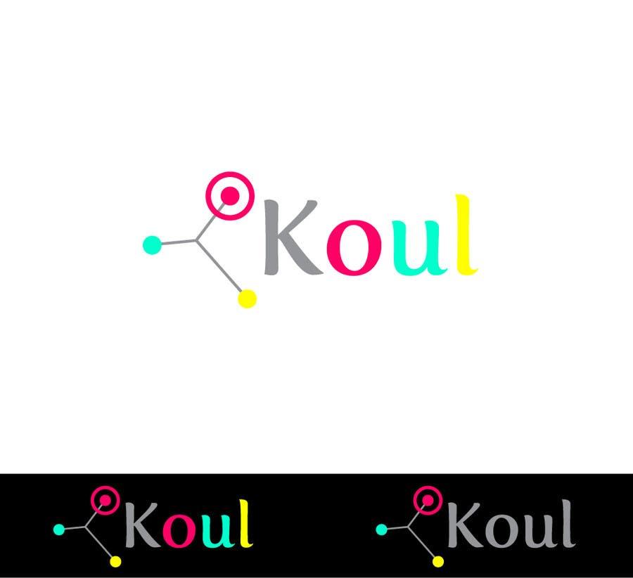 Конкурсная заявка №40 для Logo Design for e-Learning platform at Koul