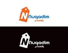 #51 untuk I need a logo for my website designed and made. Arabic Designer might be preferred oleh Abuhanif24