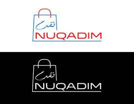 #52 untuk I need a logo for my website designed and made. Arabic Designer might be preferred oleh Abuhanif24