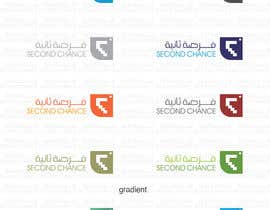 #63 для Mobile app logo for Investment opportunities and Consulting от Ibrahema