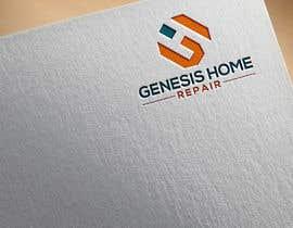 #495 для Logo Design от sx1651487
