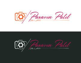 #14 para logo Design for my firm por reyadhasan2588