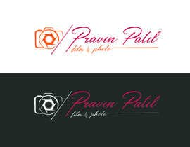 #15 para logo Design for my firm por reyadhasan2588