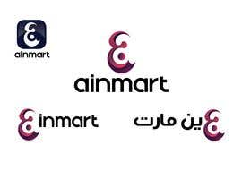 """#147 for logo design """" ainmart"""" ecommerce website competition by zdravcovladimir"""