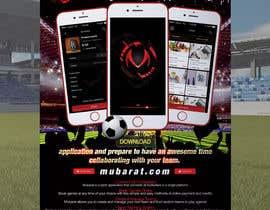 #5 for poster add for app af zmdes