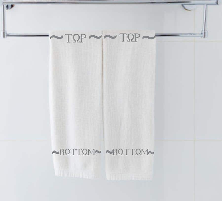 Конкурсная заявка №27 для Design my bath towel