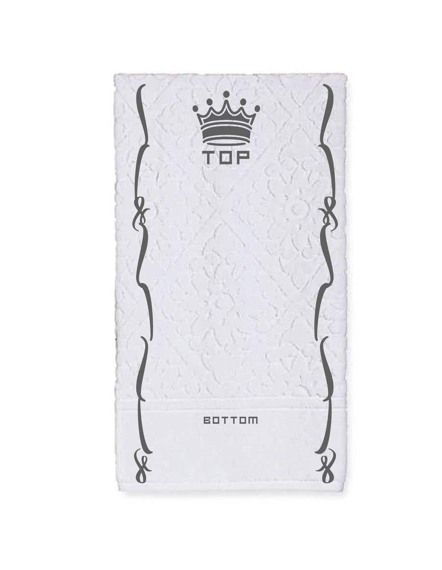 Конкурсная заявка №30 для Design my bath towel