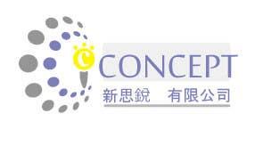 Penyertaan Peraduan #2 untuk Logo Design for i-concept