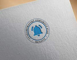 #20 for Create a new logo for our teachers organzation by nahinkabir321