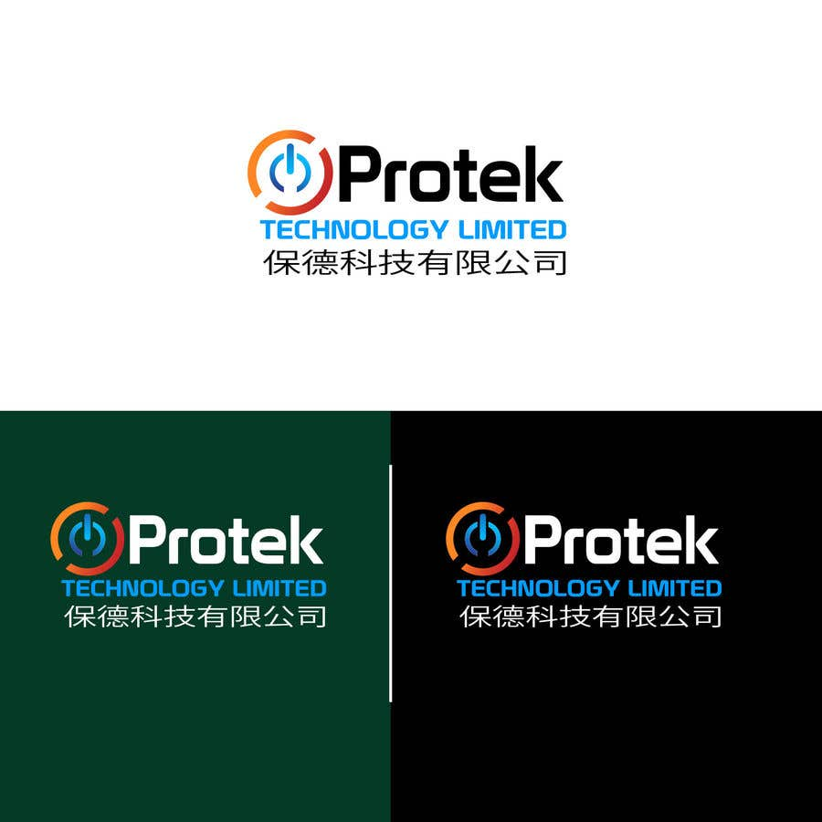 Proposition n°265 du concours Company Logo, Card design