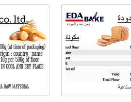 #5 for Bread improver Label for a round box by deepakrawat3993
