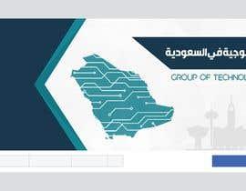 nº 67 pour Pic and cover for Facebook page par medazizbkh