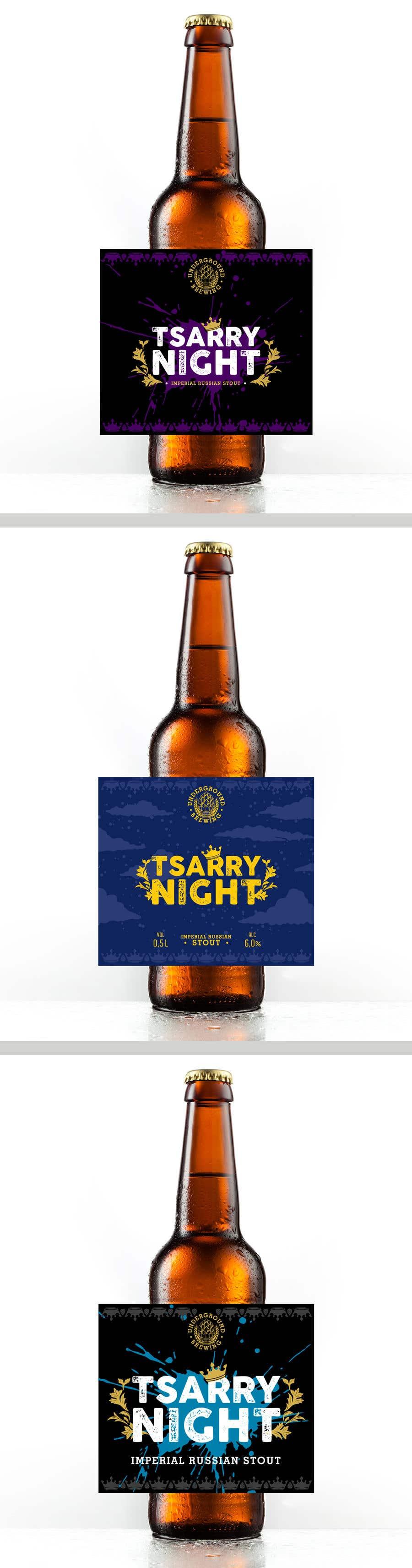 """Intrarea #18 pentru concursul """"Design beer bottle labels"""""""